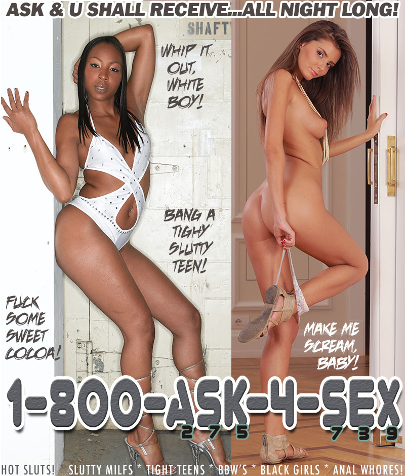 black-phonesex-ask4sex